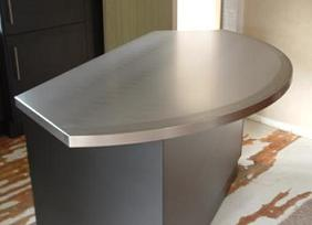 Linen stainless steel bench top island style with curved front